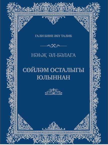Абу Талиб