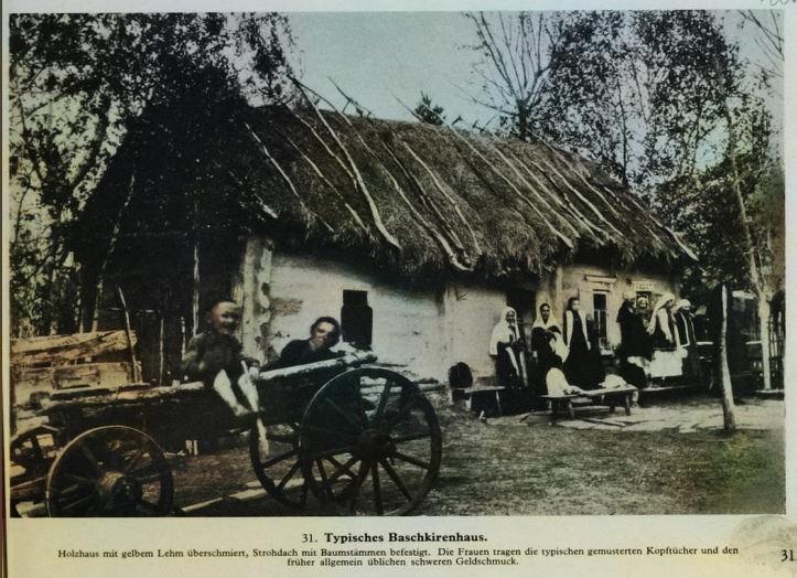 башкирская деревня