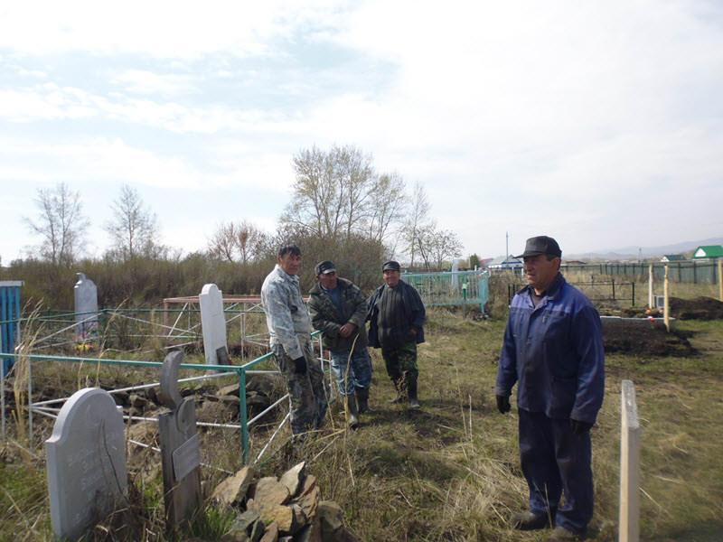 Башкортостан, Таштимер